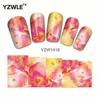 Слайдер - наклейка YZW 1418