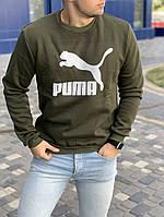 Свитшот Puma в цвете хаки (кофта Пума) / Осень-зима