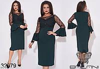 Элегантное нарядное женское платье миди с вставками из сетки больших размеров 48 - 54 размеров