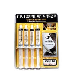 Курс протеїнової маски з керамідами CP-1 Premium Hair treatment System Repair