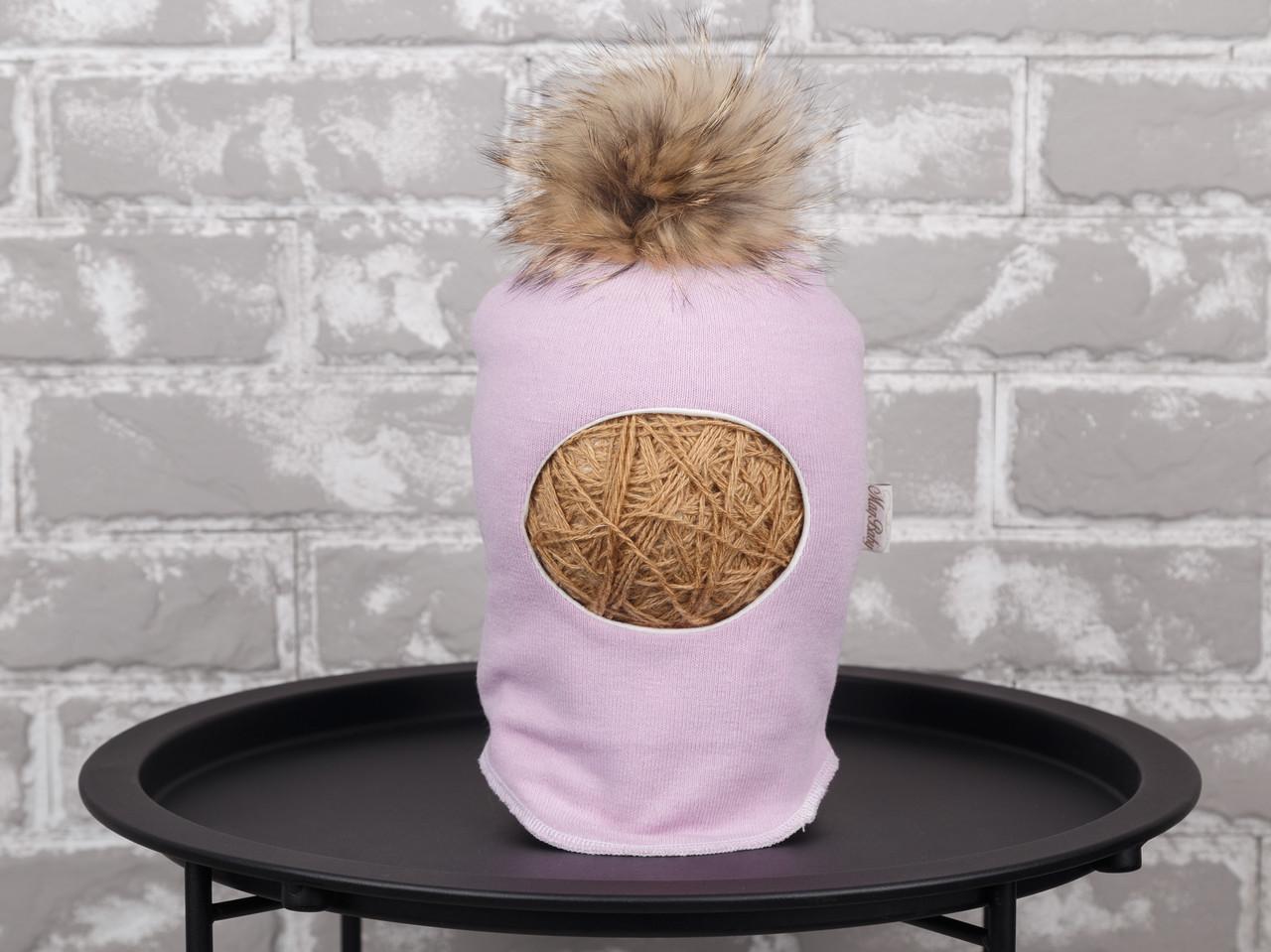 Шапка-шлем с бубоном из чернобурки, лаванда