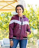 Легкая короткая куртка на синтепоне, размеры 42-44, 44-46