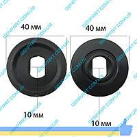 Прижимная шайба  дисковой электропилы d-40 мм