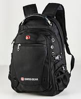 Швейцарский Рюкзак SwissGear Водонепронецаемый! +Чехол +Замок! Гарантия 1 Год!