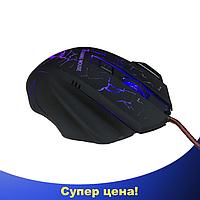 Игровая мышка GAMING MOUSE X7 - проводная мышь с LED с подсветкой 4800 dpi