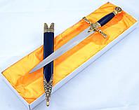 Кортик Анархия, солидный подарок