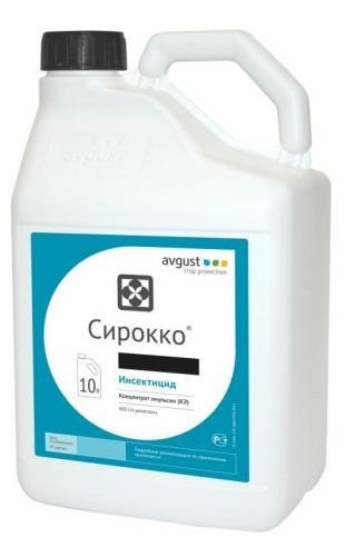 Инсектицид Сирокко + Борей (4,2 л + 0,45 л)