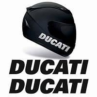 """Виниловые наклейки на мотоциклетный шлем """"Ducati"""" 2 шт."""
