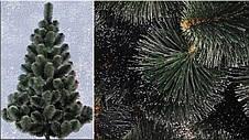 Новогодняя сосна 1,5 м +в подарок крепление (распущенная или с белыми кончиками), фото 2