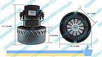 Двигатель (мотор) для  моющих пылесосов 1200Вт