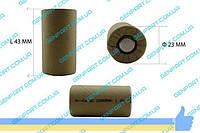 Банка Элемент для аккумулятора шуруповерта NI-CD 2000 mAh (мАч) 1.2 V (1.2 В)  (22*42 мм)