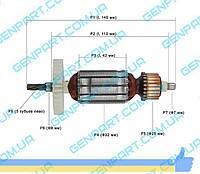 Якорь (ротор) на лобзик Фиолент ПМ3-600Э