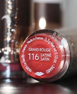 COULEURS NATURE Губная Помада Grand Rouge тон 116 запаяна 2022 ухаживающая формула стойкая ив роше