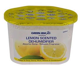 Ароматизированный влагопоглотитель от влаги, плесени, запахов Lemon 500 г - 189582