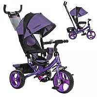 Детский Трехколесный велосипед M 3113-8
