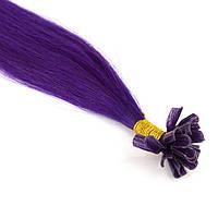 Цветная прядь натуральных волос на кератиновой капсуле для наращивания фиолетовая, фото 1