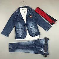 Джинсовый детский костюм 1-4 года