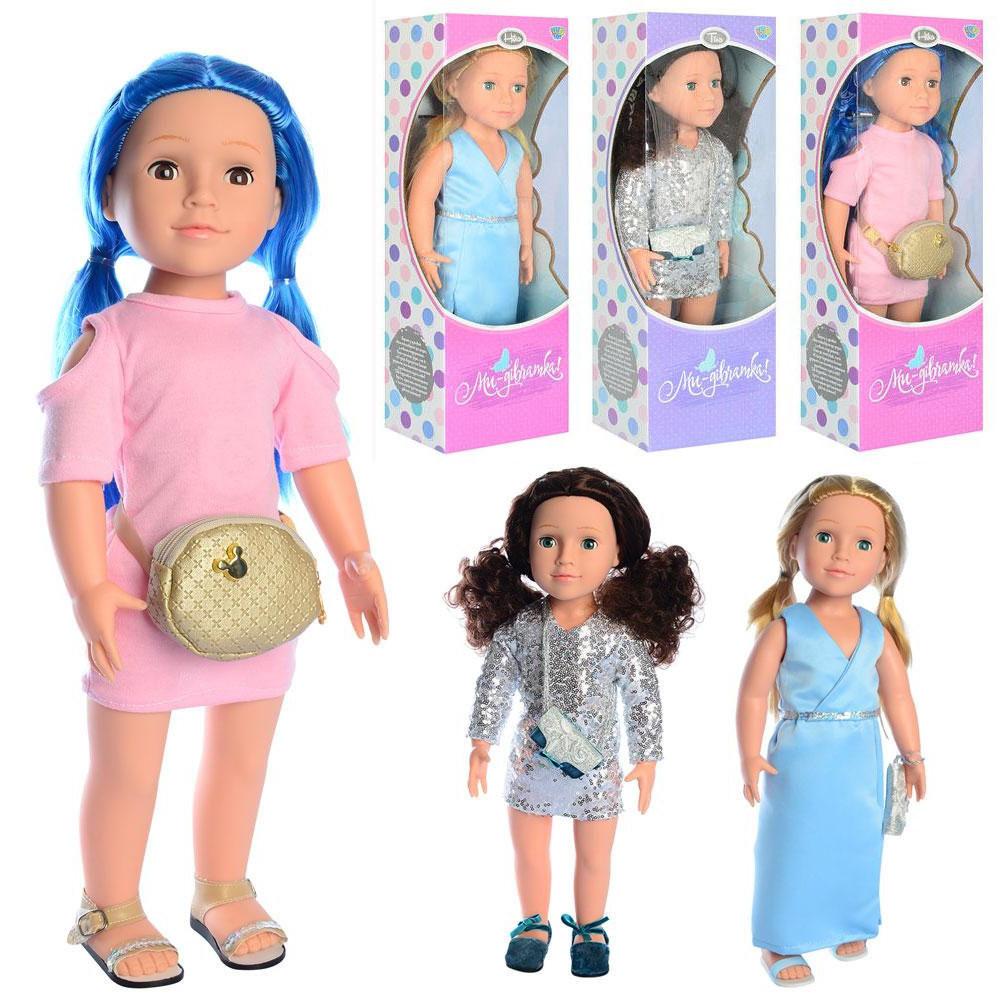 Інтерактивна лялька 47см Limo Toy