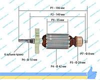 Якорь для торцовочной пилы EINHELL BT MS 250