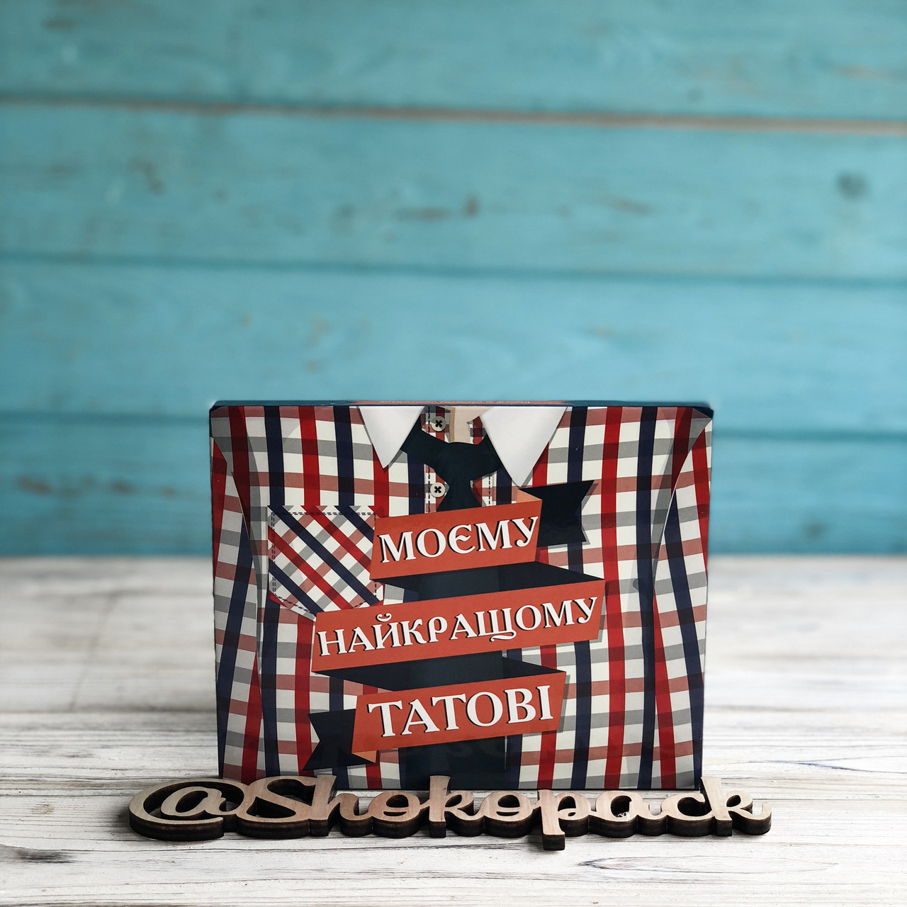 Шоколадный набор Shokopack з Новим роком, Гайс 12 х 5 г Молочный