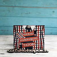 Шоколадный набор Shokopack з Новим роком, Гайс 12 х 5 г Молочный, фото 1