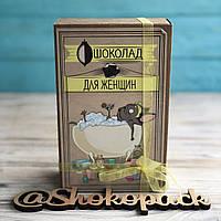 Шоколадный набор Shokopack Крафт- лист від Діда Мороза 20 х 5 г Молочный, фото 1