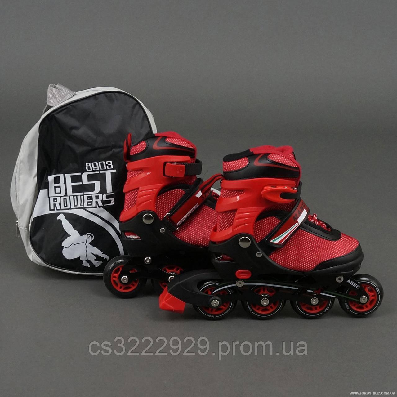 """Детские Ролики 8903 """"L"""" Best Rollers цвет-КРАСНЫЙ /размер 39-42"""
