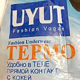 Термо комплект мужской кофта + штаны Зима, фото 2