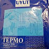 Термо комплект мужской кофта + штаны Зима, фото 5