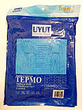 Термо комплект мужской кофта + штаны Зима, фото 8