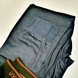 Термо комплект мужской кофта + штаны Зима, фото 10