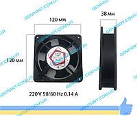 Вентилятор для сварочного аппарата AC 220V (120*120*38)