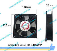 Вентилятор для сварочного аппарата AC 220V (120*120*25)