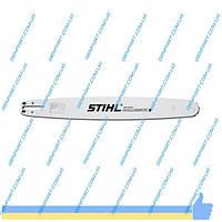 Шина для бензопилы  STIHL 180. 50 звеньев