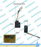 Графитовая щетка DEWALT (D 10) 6,3х10х13
