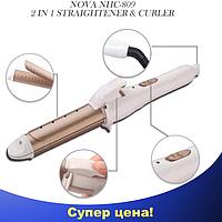 Плойка-выпрямитель Nova NHC-809CRM 2 в 1 - плойка для завивки с утюжком