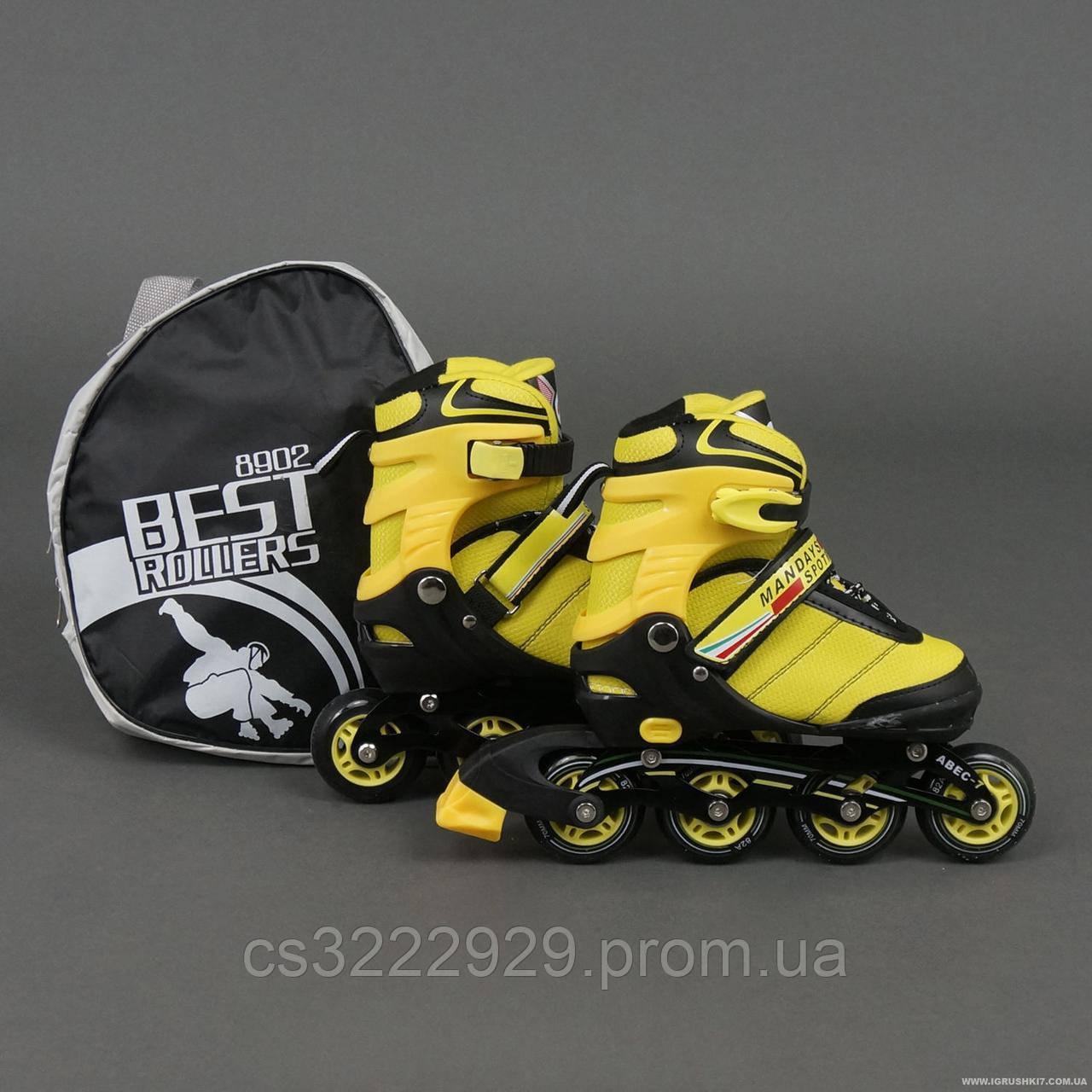 """Детские Ролики 8902 """"М"""" Best Rollers цвет-ЖЁЛТЫЙ /размер 35-38"""