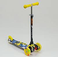 Детский Самокат 1294 Вest Scooter