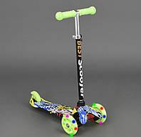 Детский Самокат 1293 Вest Scooter