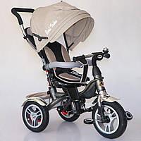 Детский трёхколёсный велосипед 5688 БЕЖЕВЫЙ, ЛЁН
