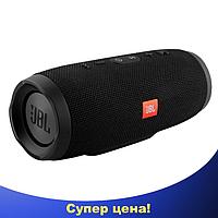 Портативная колонка JBL CHARGE 3 - беспроводная водонепроницаемая Bluetooth колонка + Power Bank (Реплика)