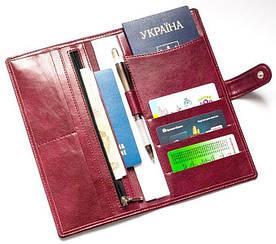 Дорожное портмоне для документов и билетов Air Organize C021 винный - 176304