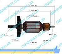 Якорь на перфоратор  Bosch GBH 2-28 DFR/DSR