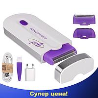 Эпилятор женский беспроводной Yes Finishing Touch - депилятор, триммер, женская бритва для лица и тела