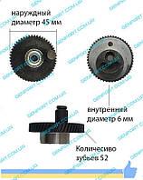 Шестерня для электролобзика Фиолент (колесо-эксцентрик) 700Вт D45,d6,z52