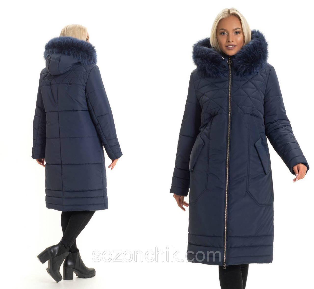 Пальто зимнее женское с натуральным мехом
