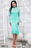 Платье женское гипюр нарядное вечернее выпускное купить 42 44 46 48 50 52  Р, фото 3