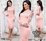 Платье женское гипюр нарядное вечернее выпускное купить 42 44 46 48 50 52  Р, фото 4