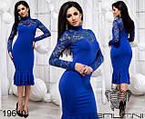 Платье женское гипюр нарядное вечернее выпускное купить 42 44 46 48 50 52  Р, фото 5