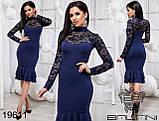 Платье женское гипюр нарядное вечернее выпускное купить 42 44 46 48 50 52  Р, фото 6
